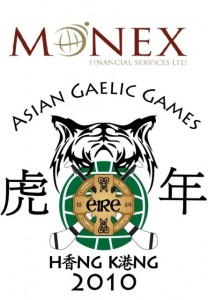 Hong Kong beats to the Gaelic drum