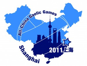 #218 First Asia GAA 'major' this weekend – All China Games