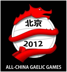 # 360 China Games a great success